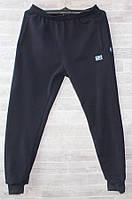 """Спортивные штаны мужские НАЙК на флисе полубатал, размеры 56-64 (2цв) """"BONUS"""" недорого от прямого поставщика"""