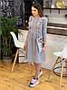Платье / костюмная ткань / Украина 33-1012