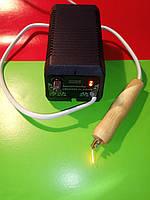 Прибор для выжигания по дереву(выжигатель) с плавной регулировкой накала