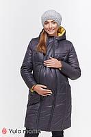 Зимняя куртка для беременных MARIET OW-49.041, графит с горчицей, фото 1