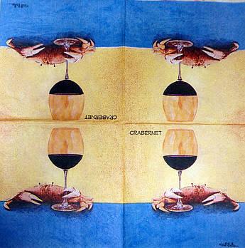 """Салфетка декупажная 25x25 см 22 """"Бокал красного вина в клешне у краба"""""""
