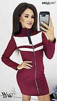 Платье женское мини на молнии ВС/-007 -Бордовый, фото 1