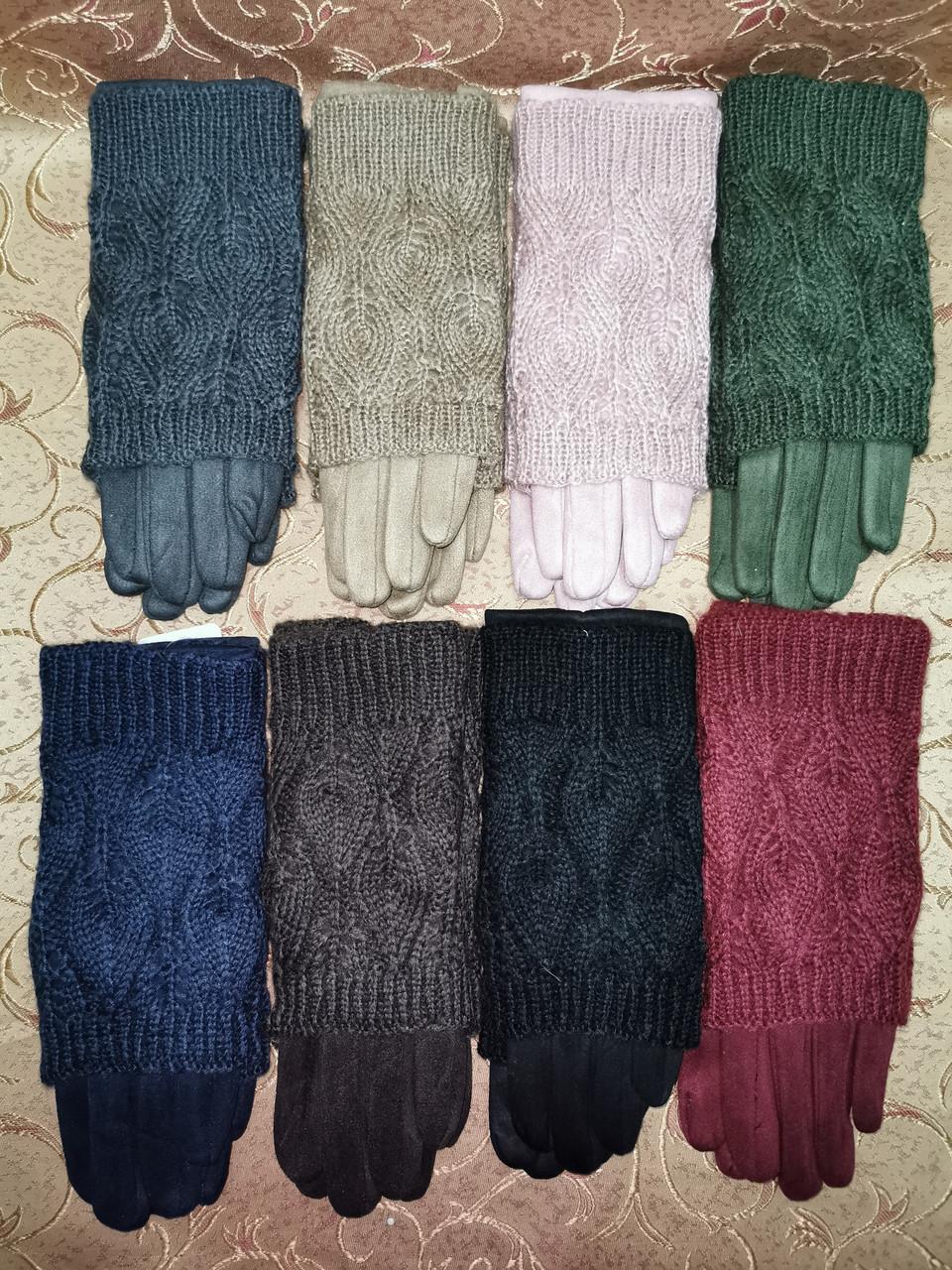 Вязание шерсти с Замш женские перчатки только оптом