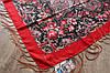 Платок шерстяной павлопосадский (120см) 607022, фото 3