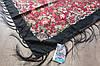 Платок шерстяной павлопосадский (120см) 607012, фото 3