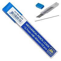Стержни для механического карандаша Buromax 8698 НВ 0,7 мм
