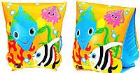 Надувная защита на руки Intex 58652, с рыбками, для малышей-дошкольников, без выпирающих швов, 23*15см