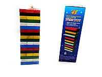 """Игра настольная """"Дженга"""" цветная с кубиком (54 бруска)(22х7,5х7,5 см) ЗП-32374"""