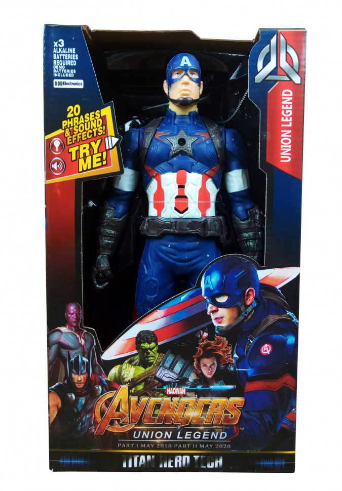 Супергерой DY-H58 (Captain America)