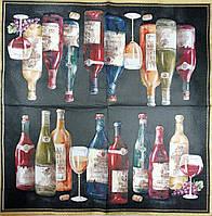 """Салфетка декупажная 25x25см 22 """"Много бутылок с вином""""(товар при заказе от 500грн)"""