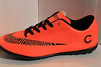 Футбольные кроссовки(копы) Nike CR7 сороконожки на шнурке для игры в футбол на шнуровке оранжевые