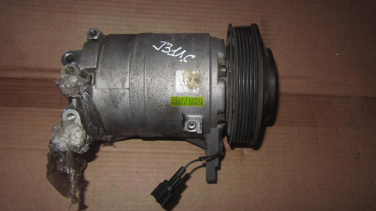 Компрессор кондиционера Nissan Teana J31 VQ23DE 926009Y40A
