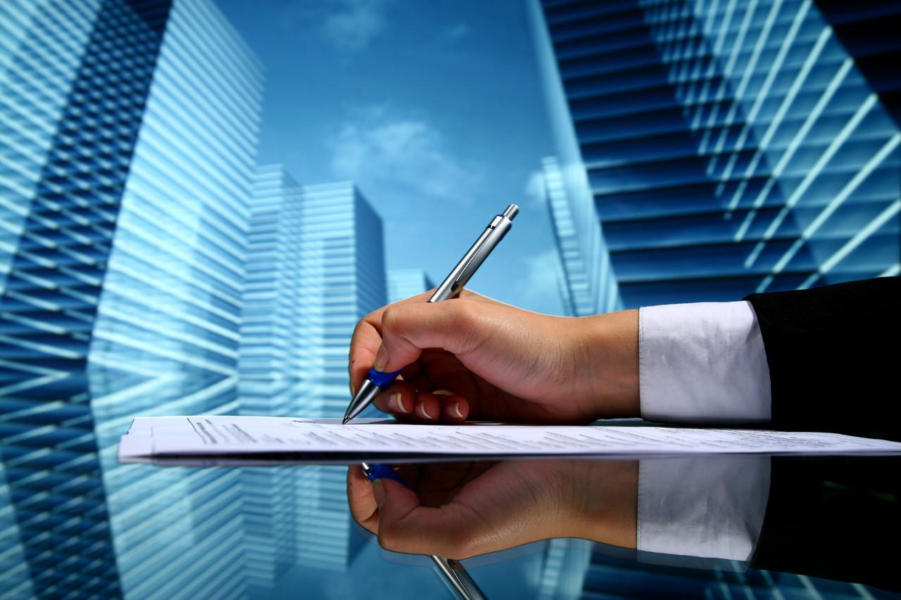 Разработка инвестиционного меморандума и презентации для инвесторов