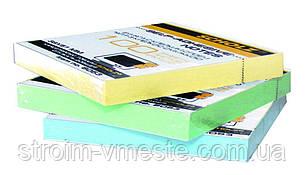 Бумага клейкая 38х51мм 100л цв в ас 8053 Scholz