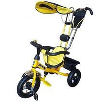 Велосипед 3-х колесный Mini Trike LT950 air Желтый