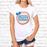 "Жіноча футболка з принтом ""Старша сестра"""