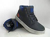 Ботинки демисезонные  детские синие для мальчика 27р.