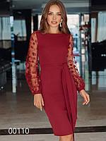 Платье вечернее с воздушными рукавами с цветами, 00110 (Бордовый), Размер 44 (M)