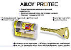 Цилиндр Abloy Protec 122 (46х76) Cr ключ-тумблер, фото 2