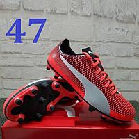 Бутсы футбольные Puma Spirit  FG, фото 1