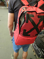 Спортивный рюкзак OFF-WHITE