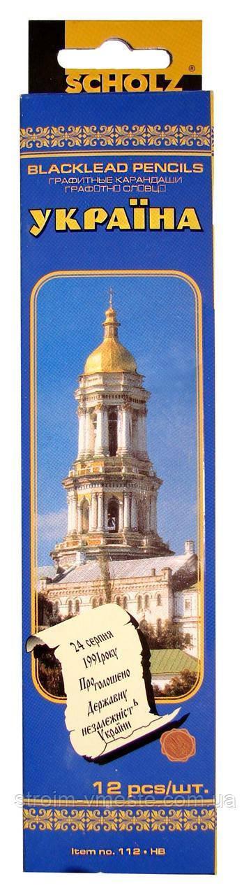 Карандаш чернографитный Scholz Україна 112 HB