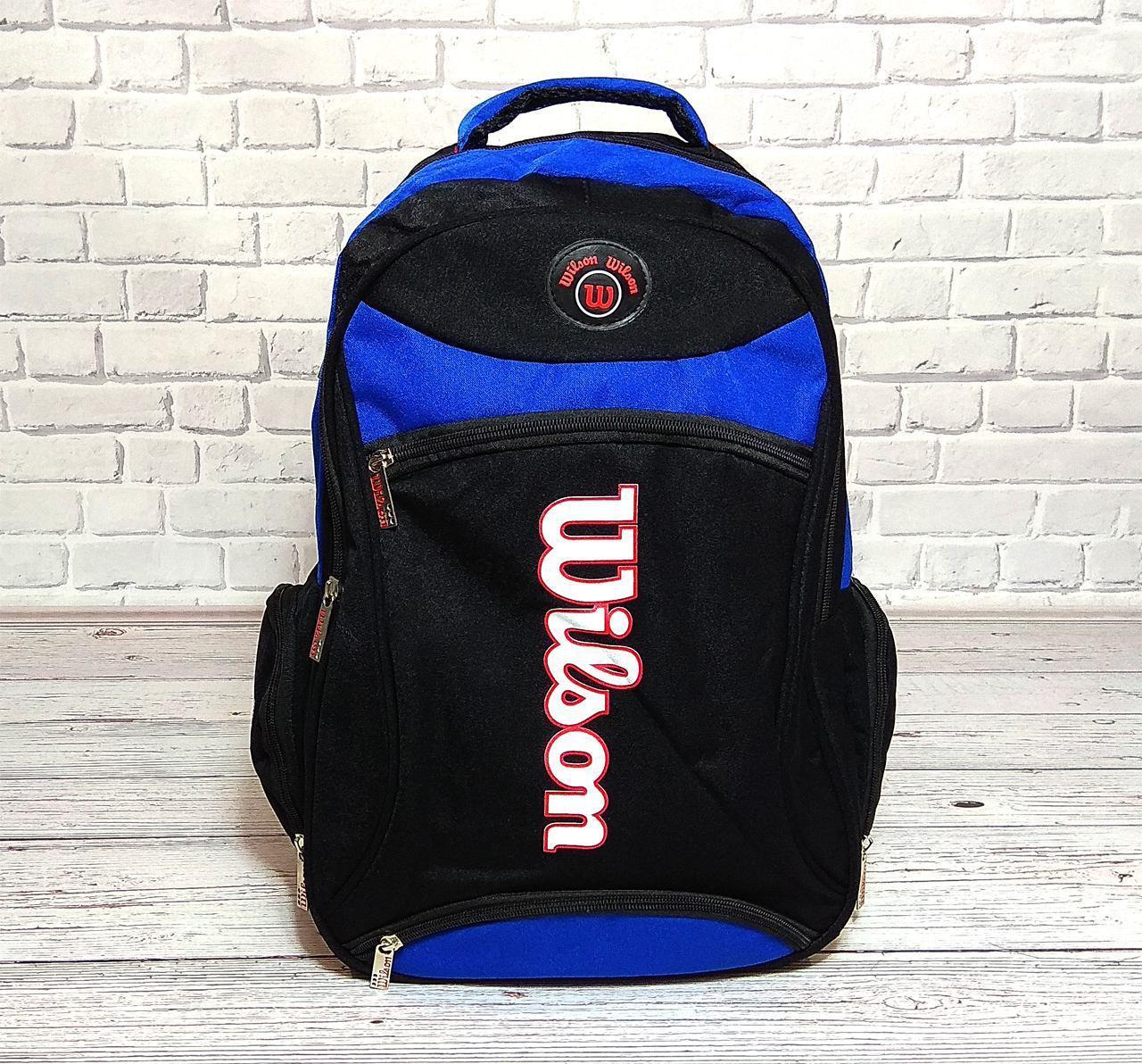 Вместительный рюкзак Wilson для школы, спорта. Черный с синим., фото 1