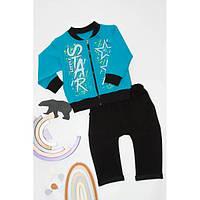 Спортивный костюм для мальчика Звезды