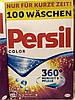 Стиральный порошок Persil color 6,5KG 100 стирок