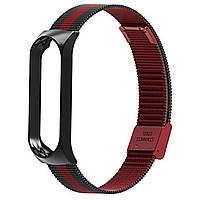 Ремешок Colored Metal Strap для Xiaomi Mi Band 3 / 4 Красный
