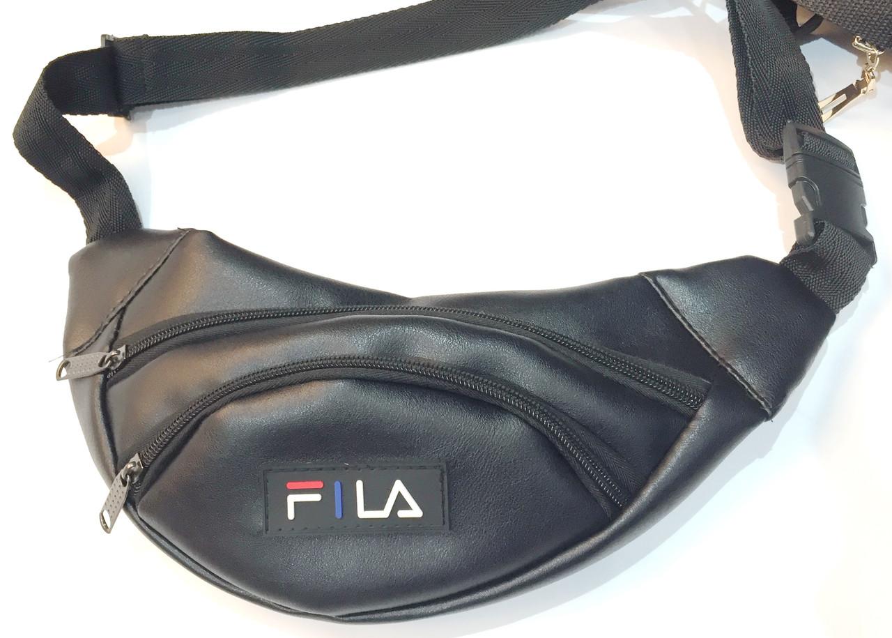 Поясная сумка Бананка черная барсетка через плечо Fila