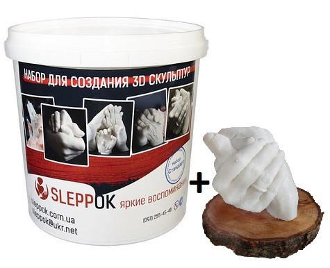 Набор для создания гипсовых 3д скульптур Слепок 5,5 л + подставка, 3D скульптуры рук, романтический подарок