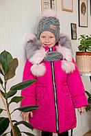 """Зимняя куртка для девочки """"Бона"""", комплект с хомутом и шапкой, зимняя детская одежда оптом"""