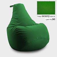 Кресло мешок груша Оксфорд  100*75 см, Цвет Трава