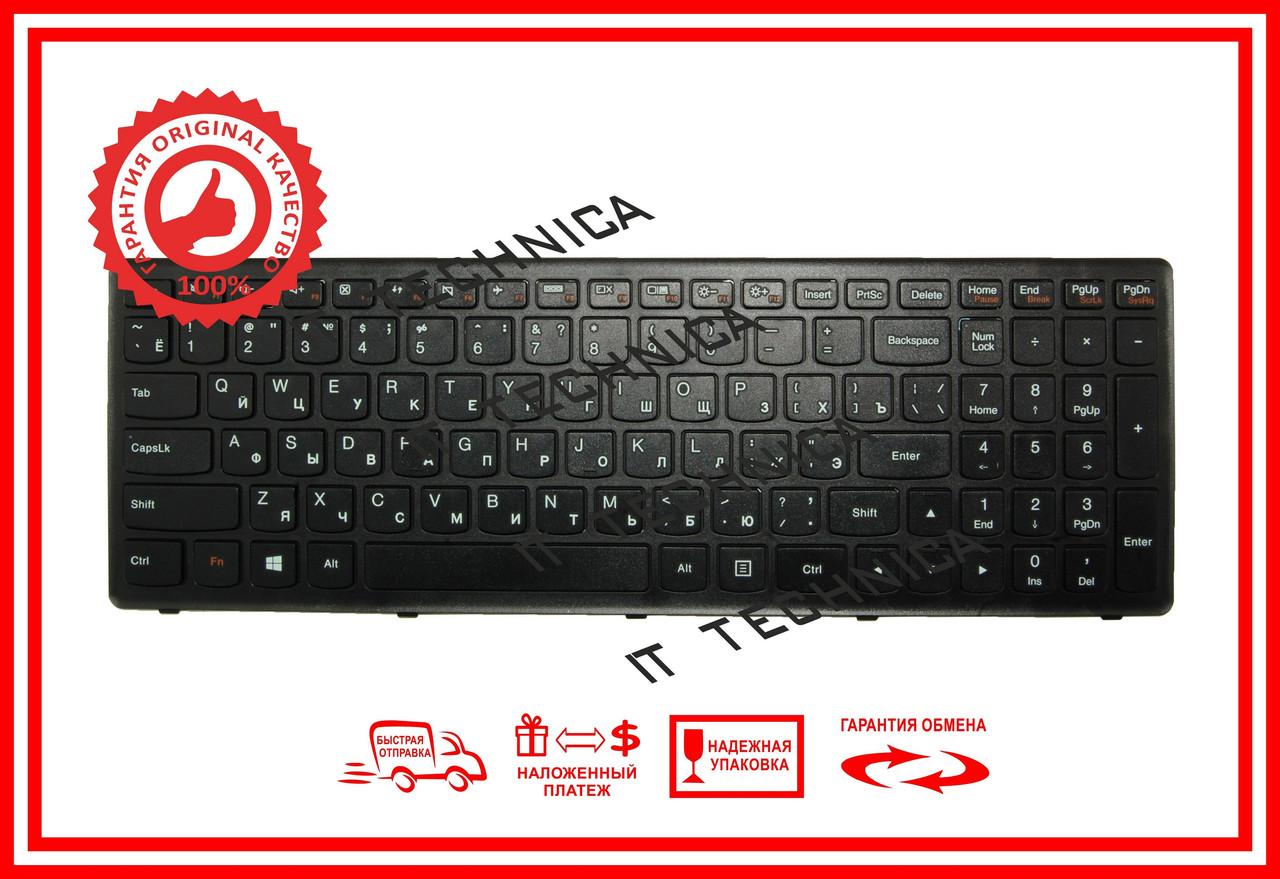 Клавіатура LENOVO IdeaPad Z510 Z505 Черная