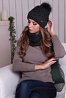 Женский комплект Линель шапка хомут Антрацит
