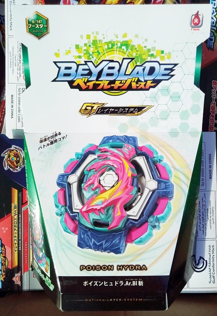 Beyblade B-147 Poison Hydra Бейблейд Ядовитая Гидра