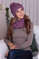 Женский комплект Линель шапка хомут Сирень