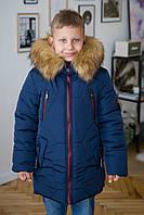 """Зимняя куртка для мальчика """"Бест"""" от 3 до 7 лет, коллекция зима 2020 опт и розница"""