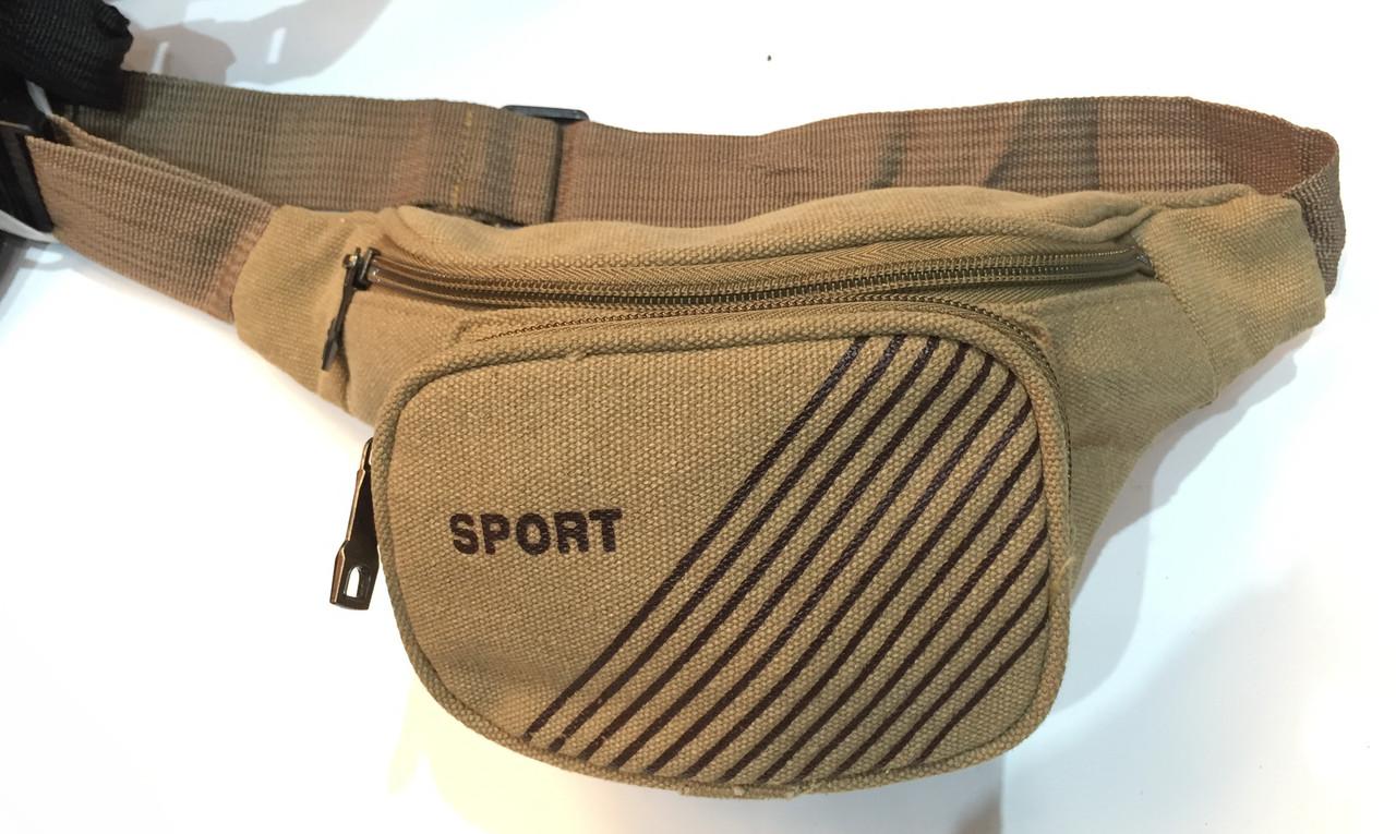 Поясная сумка Бананка бежевая джинсовая барсетка через плечо Sport