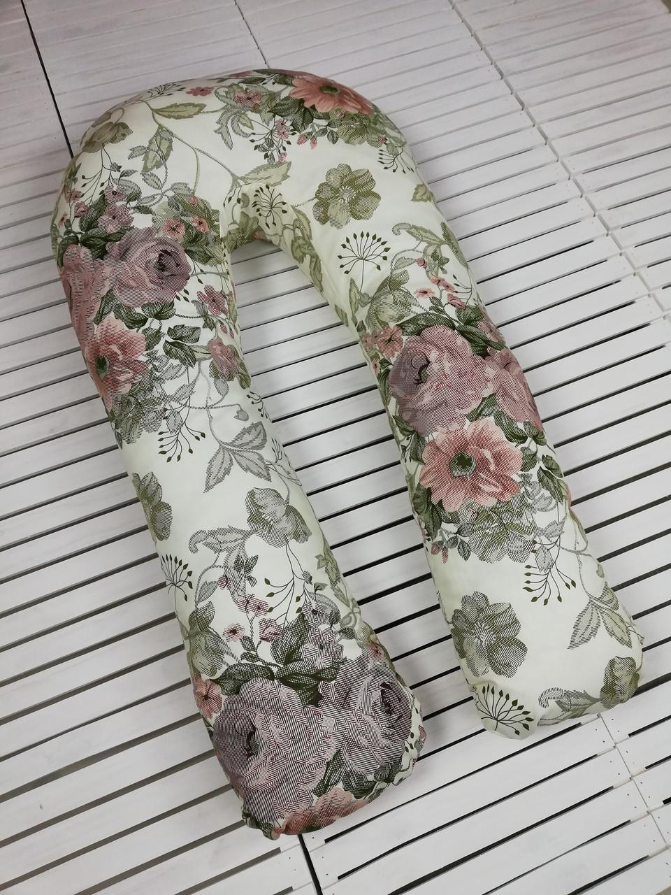 """Подушка для беременных, подушка обнимашка Подкова """"Королевский сад"""""""