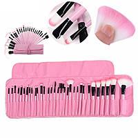Набор кисточек  для макияжа из 32 шт с чехлом, розовые