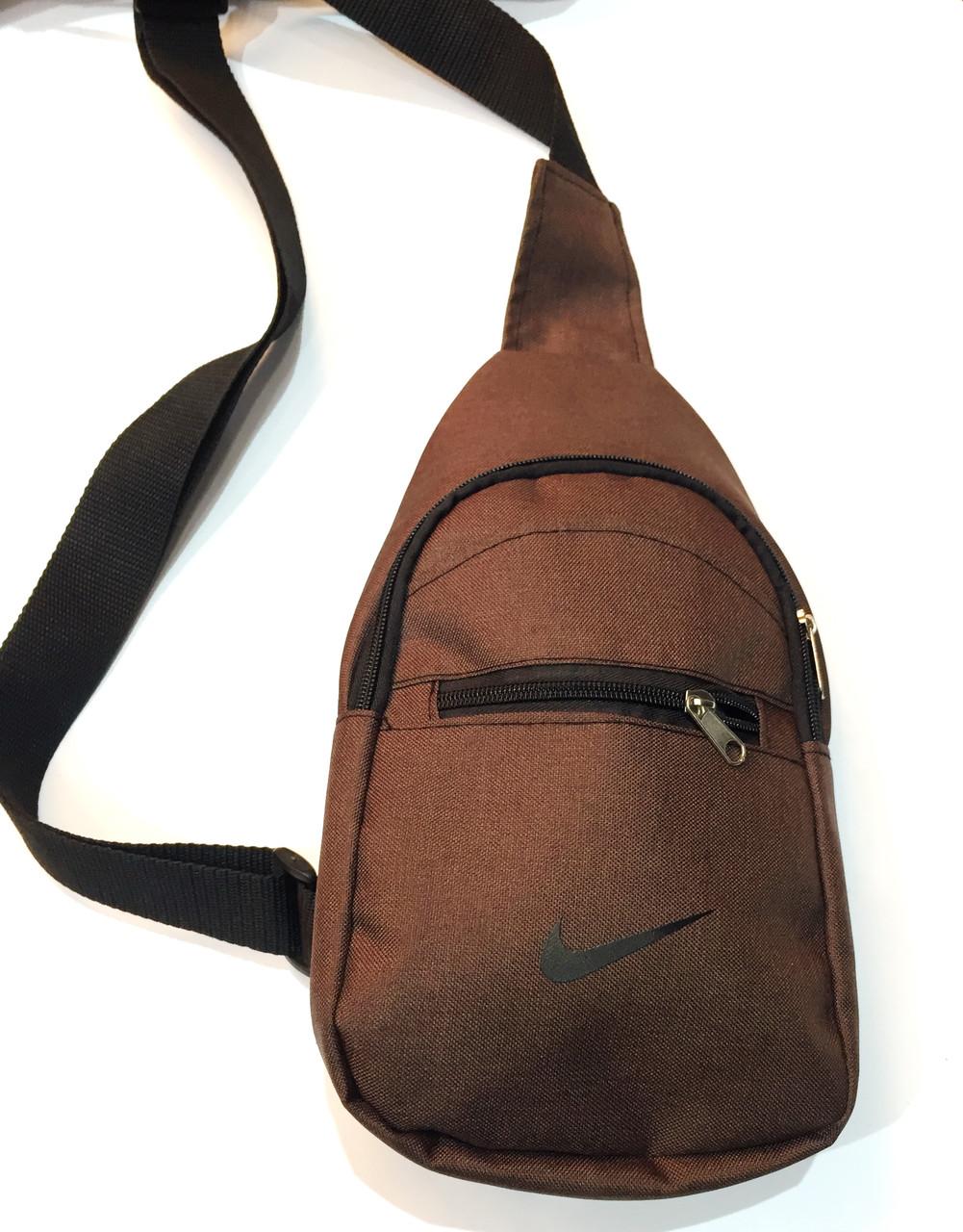 Рюкзак через плечо коричневая Бананка городская барсетка сумка Nike
