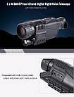 Прибор ночного видения 5x40 цифровой мощный HD, фото 5
