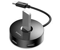 USB хаб Baseus Round box HUB adapter (Type-C to USB3.0*1+USB2.0*3) Black (CAHUB-G01)