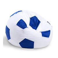 Кресло мешок Мяч ткань Оксфорд 80 см БЕСПЛАТНАЯ ДОСТАВКА, фото 1