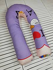 "Подушка для беременных, подушка обнимашка Подкова ""I love Cat"""