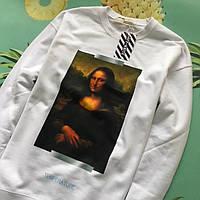"OFF-WHITE- хайповый белый свитшот ""Мона Лиза"" (Реплика А++)"
