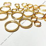 Металлическое кольцо соединительное разъемное два витка золото для рукоделия мм, фото 2