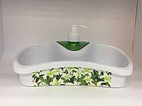 Дозатор для жидкого мыла с отделением для губки.